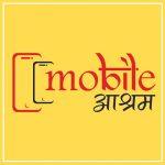Mobile Ashram, Udaipur