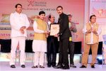 Vikram Chouhan – Udaipur Web Designer