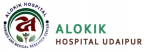 Alokik Hospital Udaipur – Homeopathic Hospital in Udaipur